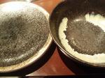 スープカレー器