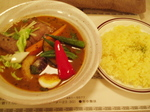 Taste スープカレー