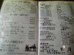 GARI menu