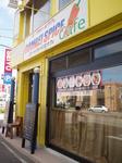 GOMBEI SPICE CAFE