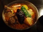 SAMURAI チキンと野菜のカリー+ラムボール