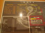 ミラクル メニュー表