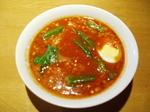 心 ス^プカレー 納豆とオクラのスープカレー