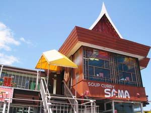 Curry&Cafe 『SAMA(サマ)大谷地』