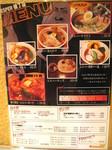 エスパー・イトウ メニュー表 スープカレー
