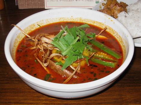 ごっぷのアナグラ チキンと野菜の香りスープ