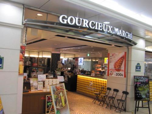 札幌スープカレー専門店,AtsuAtsu,アツアツ,Echika,エチカ,池袋
