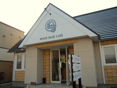 【旭川】White Base Cafe,ホワイトベースカフェ,スープカレー
