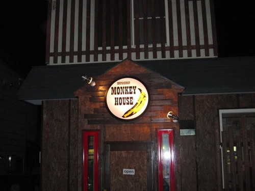 MONKEY HOUSE,モンキーハウス, 新旭川,スープカレー