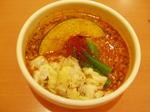 ミラクル スープカレー キーマ納豆