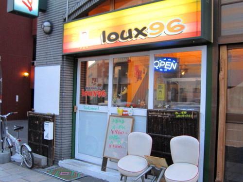 loux96(ルー96) ,カレー